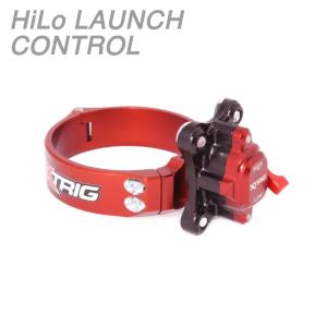 HiLo Launch Control
